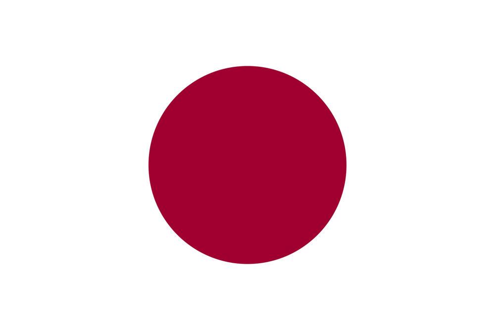 Drapeau japonais FS Conseils